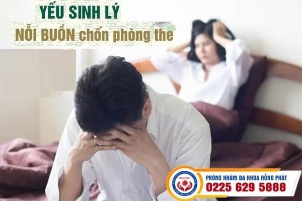 Yếu sinh lý có những dấu hiệu nào – Phải làm sao – Điều trị hiệu quả tại Hồng Phát